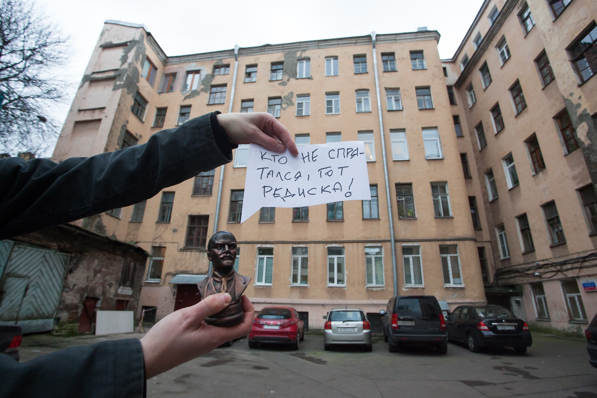 владимир ленин бюст революция