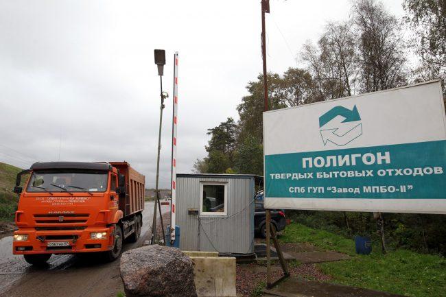 полигон ТКО Новоселки мусор отходы экология грузовик камаз