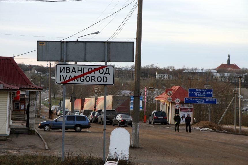 СМИ: Пограничники усилят работу перед Новым годом