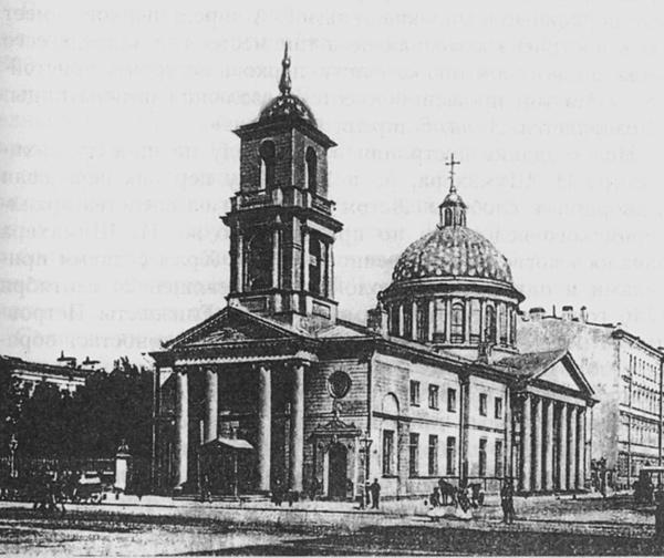 сергиевский собор2