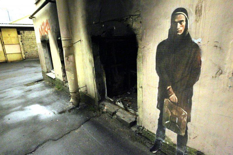 граффити Пётр Павленский Владимир Абих Лиговский 141