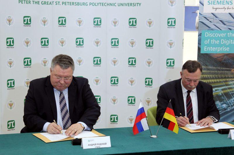 Андрей Рудской ректор Политехнического университета и Дитрих Мёллер президент Siemens в России