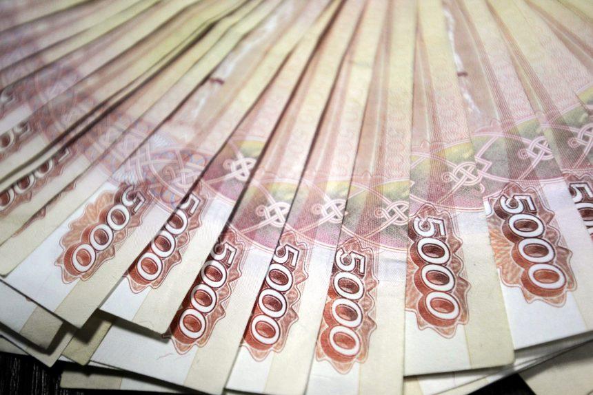 Минэкономразвития повысило прогноз инфляции