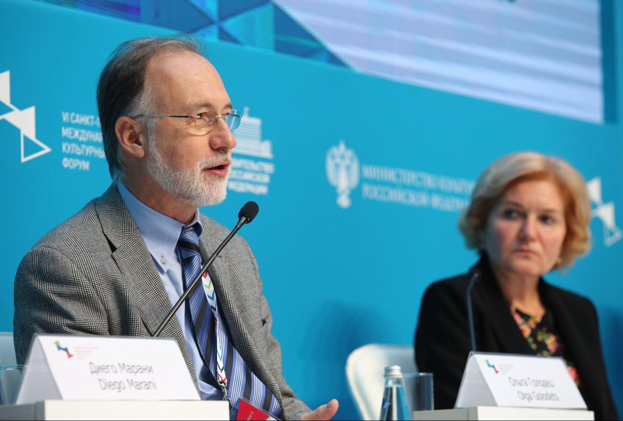 'Дискуссионная сессия Международные