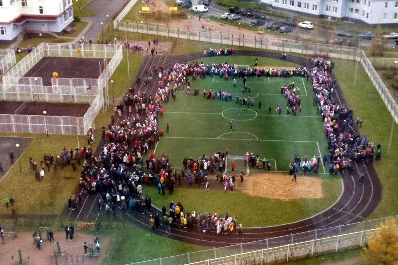 эвакуация школа телефонный терроризм