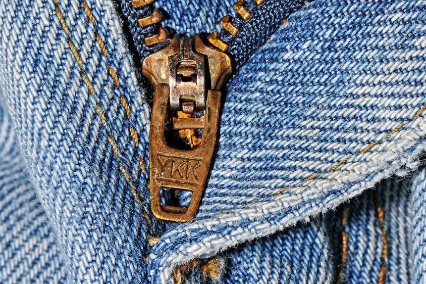 джинсы брюки одежда молния