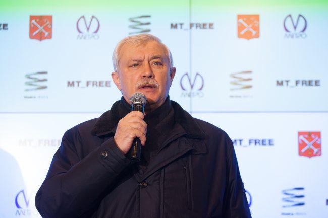 Полтавченко, wi-fi, метро