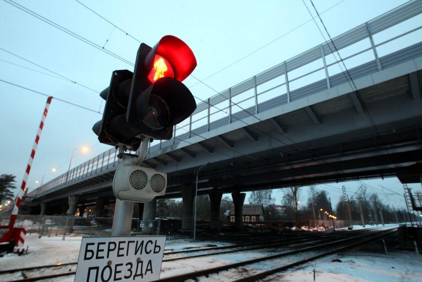 Поклонногорский путепровод строительство железная дорога светофор знак опасность берегись поезда