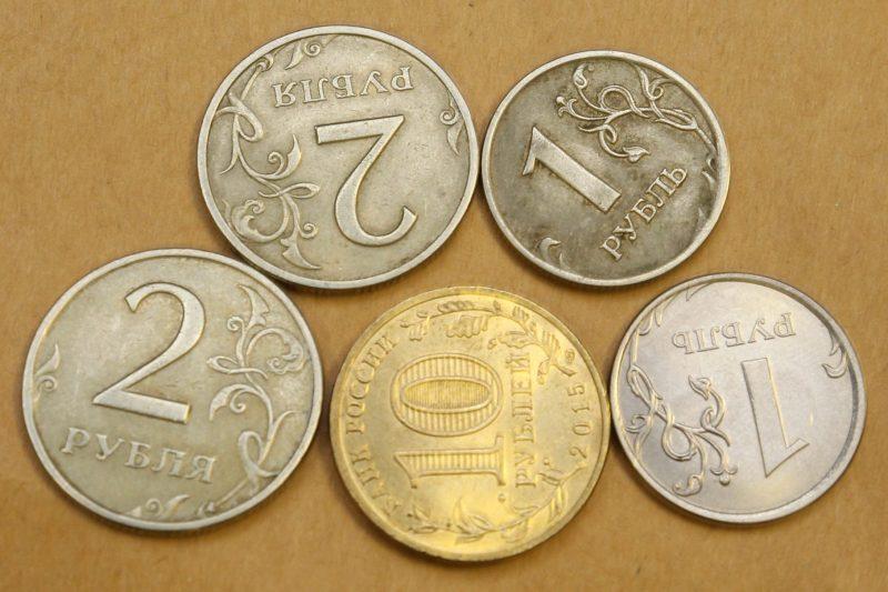 деньги монеты 1 2 10 рублей