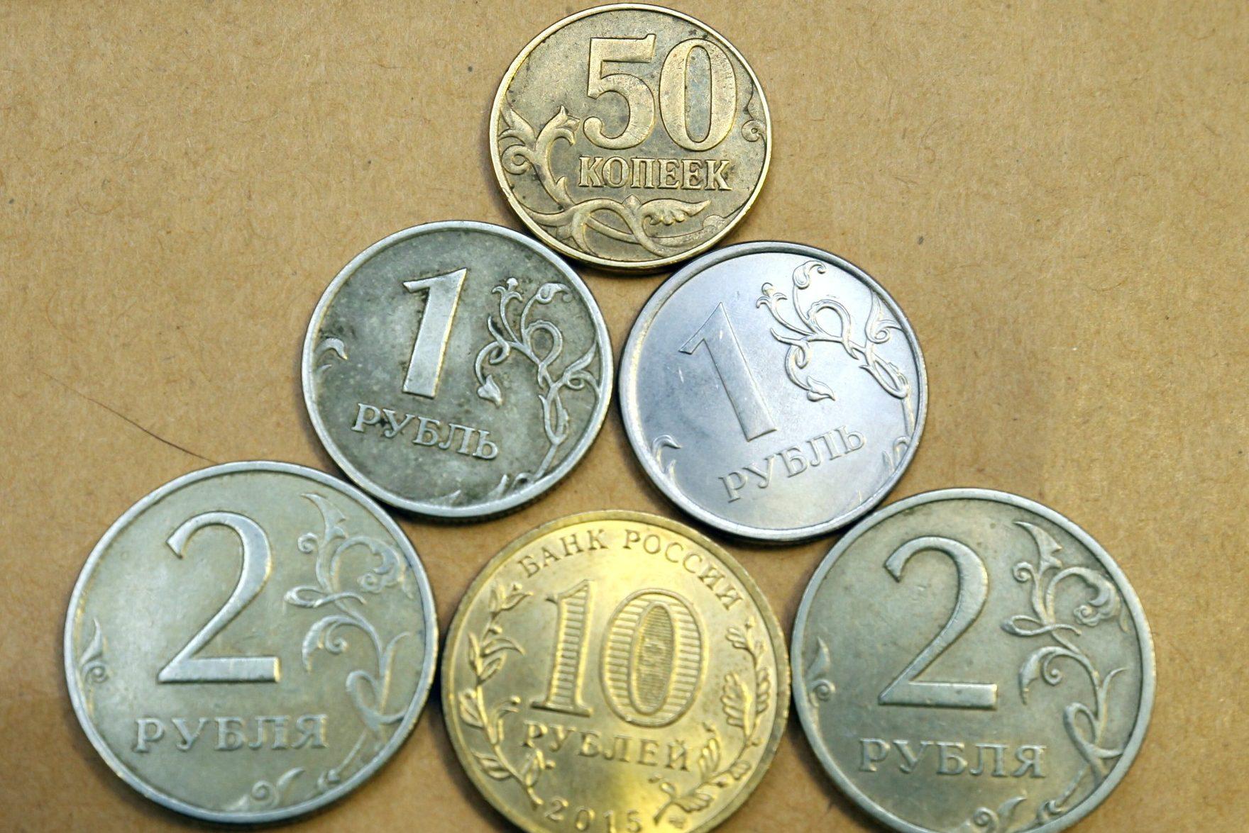 деньги монеты 1 2 10 рублей 50 копеек