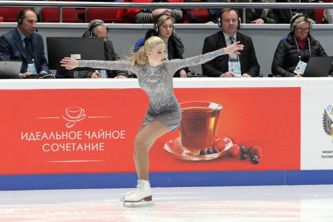 Чемпионат России фигурное катание Мария Сотскова