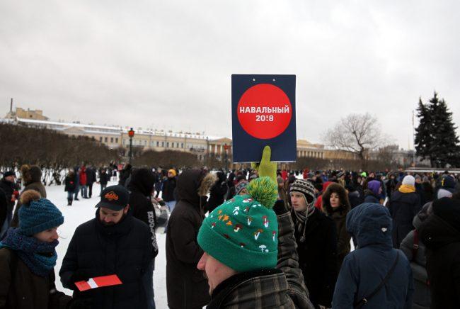 Марсово Поле избиратели выдвижение Навального на выборы президента 2018