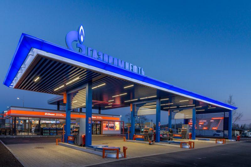 АЗС заправочная станция топливо Газпром нефть