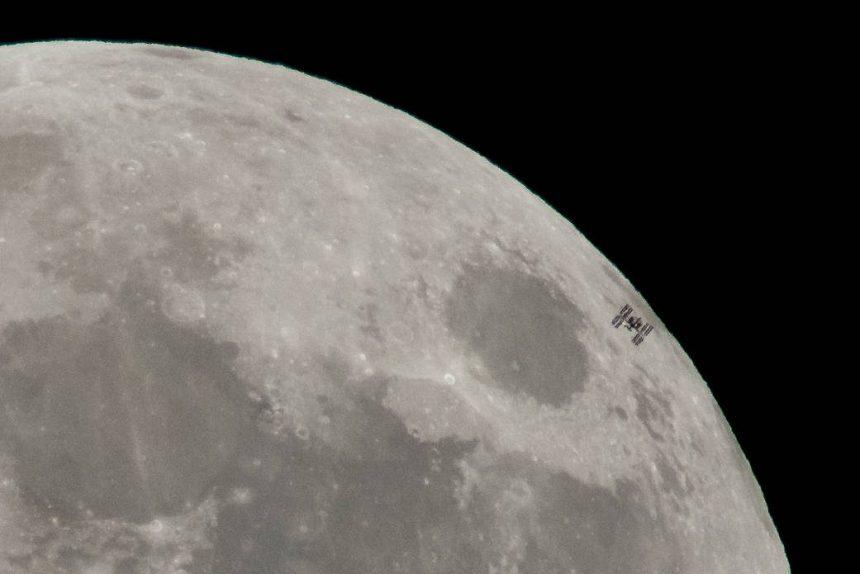 Луна полнолуние суперлуние