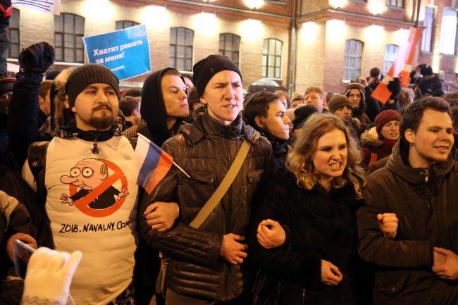акция протеста забастовка избирателей сторонники Навального оппозиция политика