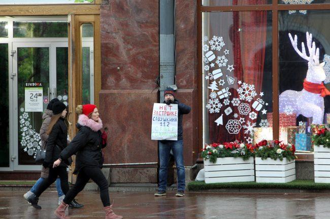 зелёная коалиция одиночные пикеты Роман Шайхайдаров