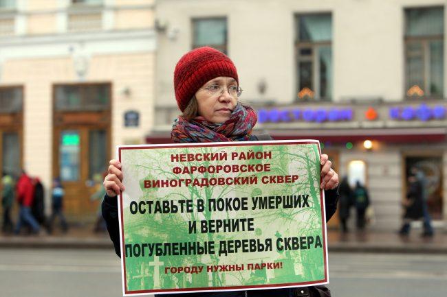 зелёная коалиция одиночные пикеты Фарфоровское кладбище