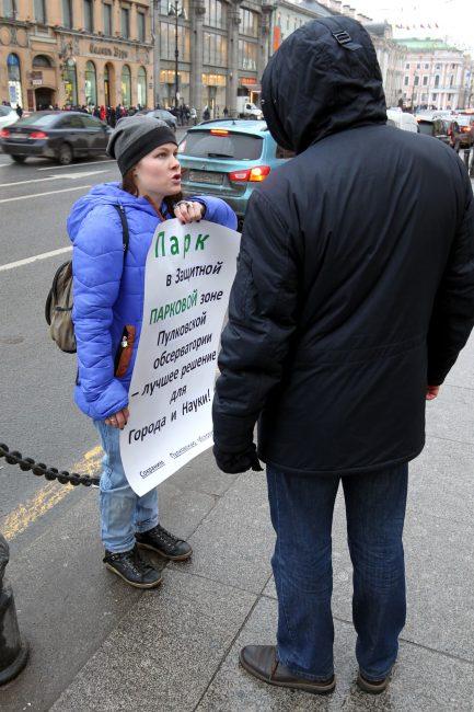 зелёная коалиция одиночные пикеты Динара Бикулова Пулковская обсерватория