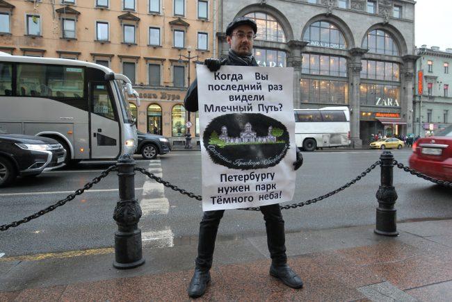 зелёная коалиция одиночные пикеты Александр Шумилов Пулковская обсерватория
