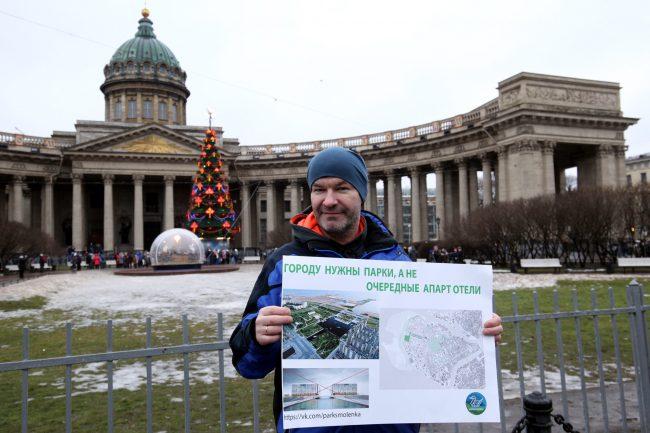 зелёная коалиция одиночные пикеты Казанский собор