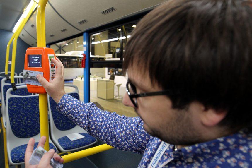 Снова в метро: как восстановить действие льготных проездных