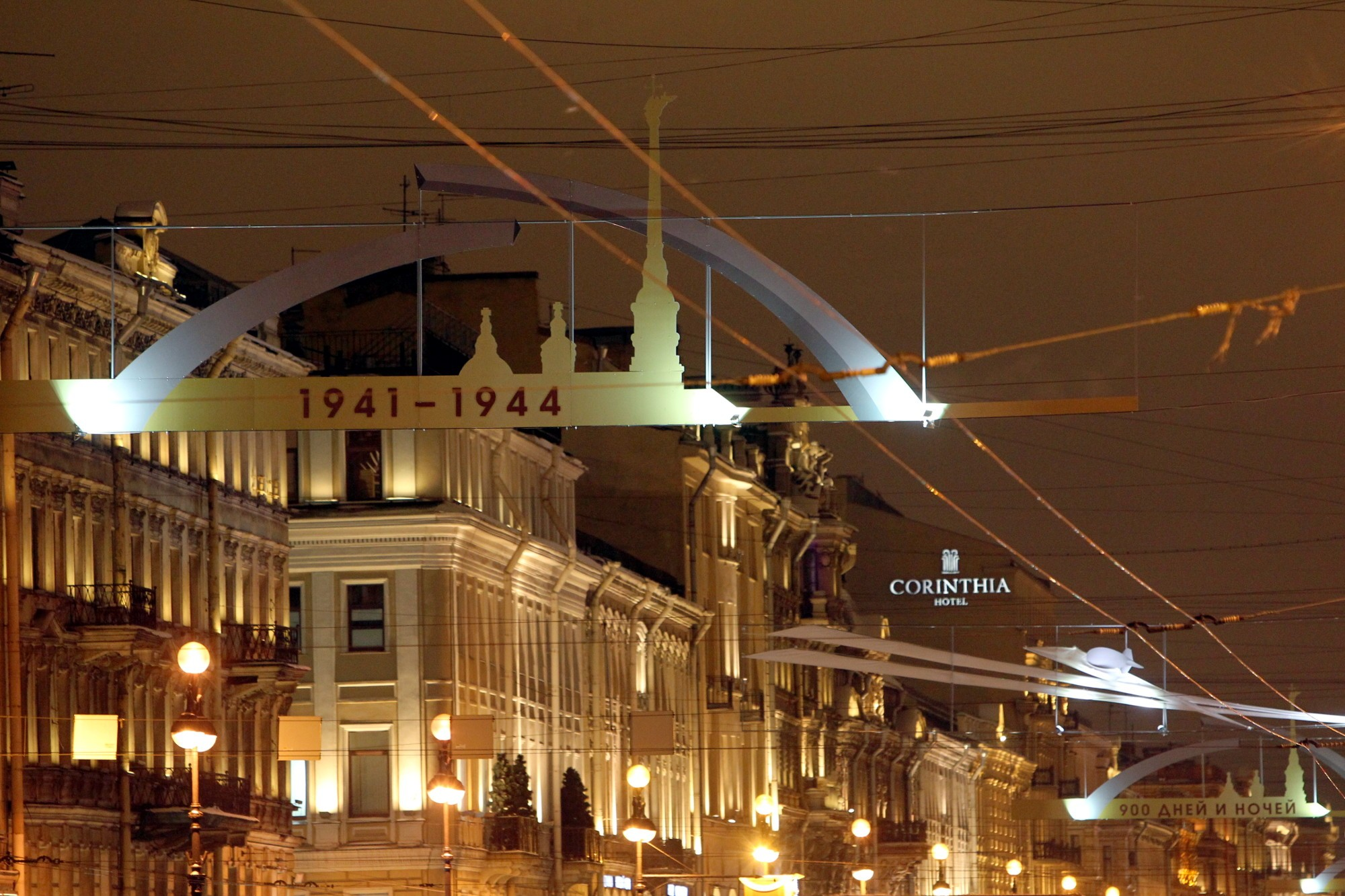 Украшения ко дню снятия блокады Невский проспект