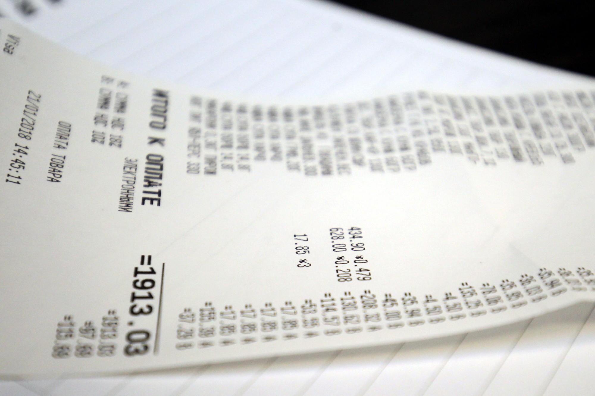 кассовый чек чековая лента термобумага торговля