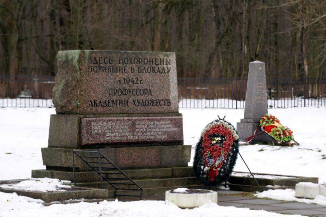 Блокадные кладбища