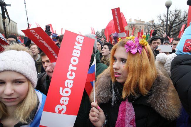 акция митинг путин навальный