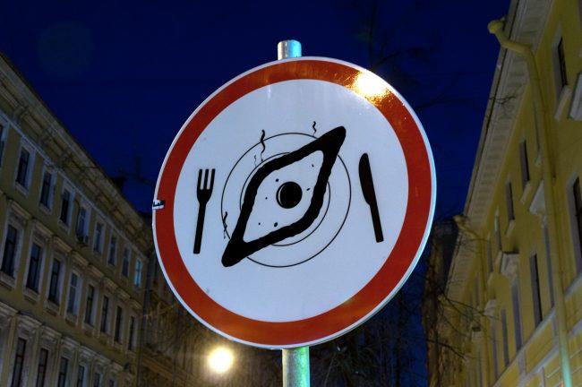 Дорожные знаки Грузия фестиваль ГрузияPlay хачапури