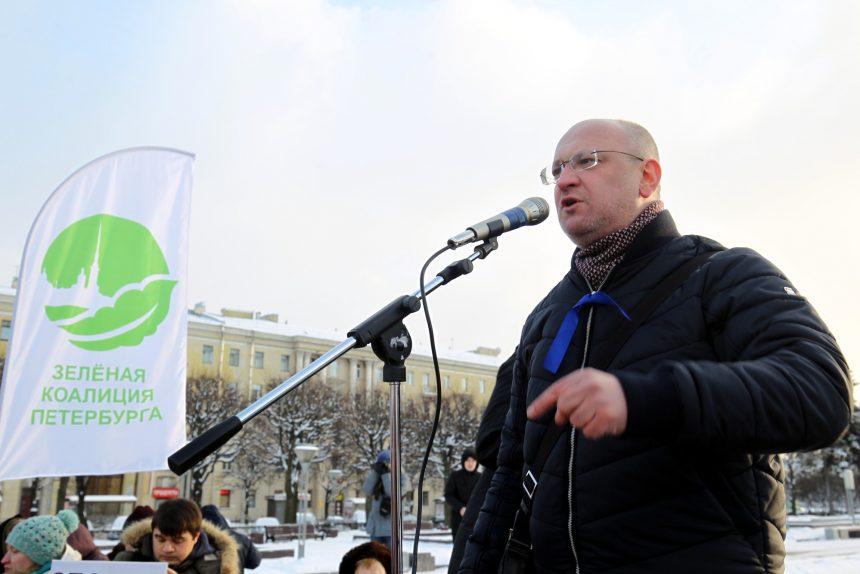 митинг Зелёная коалиция Максим Резник