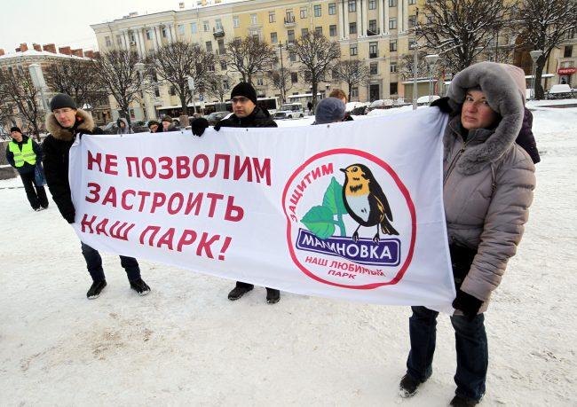 митинг Зелёная коалиция защитники парка Малиновка