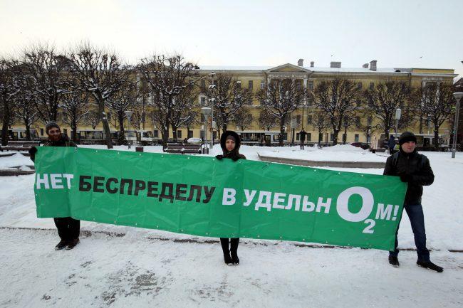 митинг Зелёная коалиция защитники Удельного парка