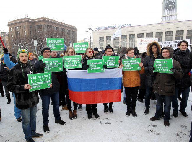 митинг Зелёная коалиция