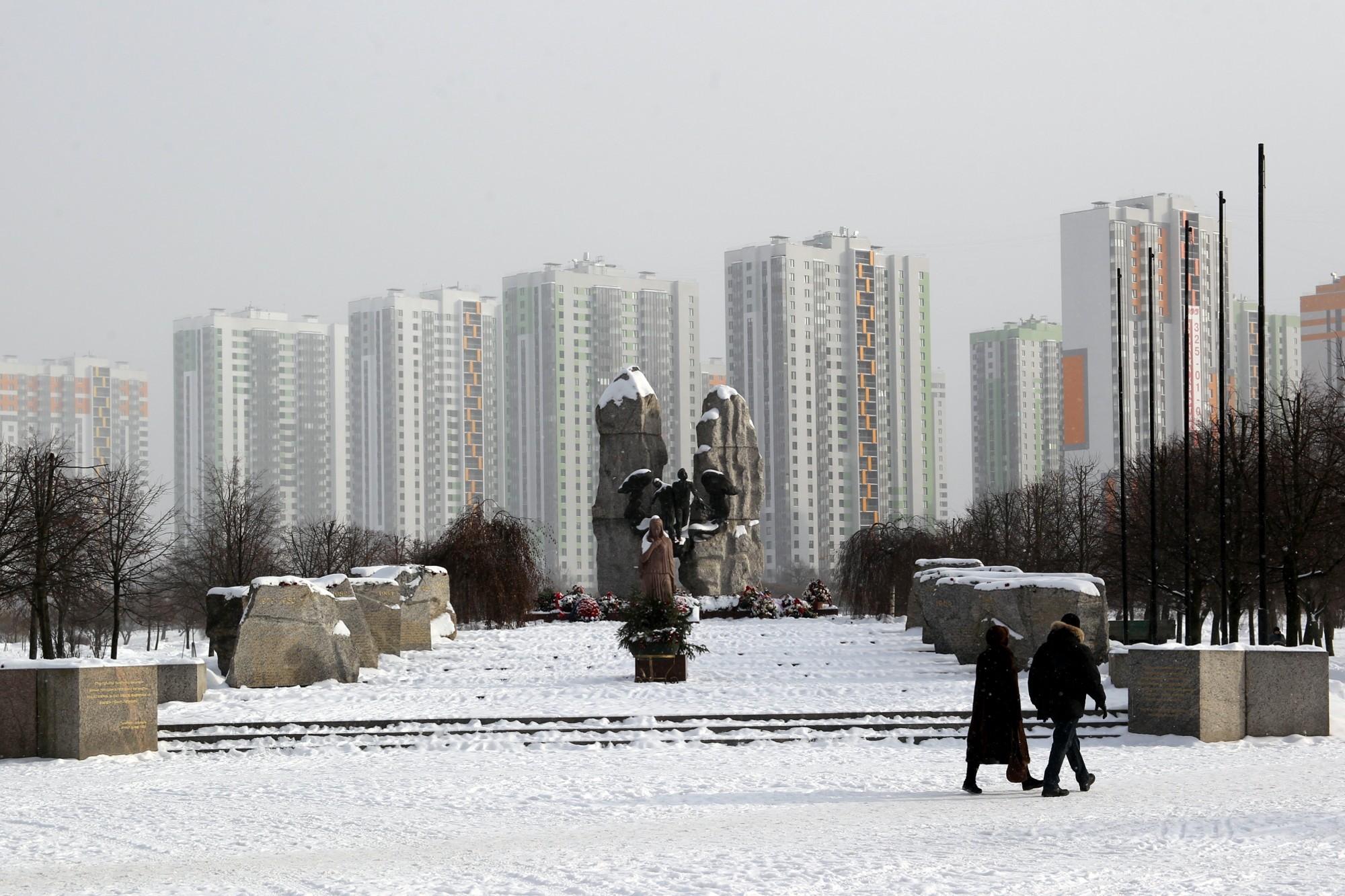парк интернационалистов памятник