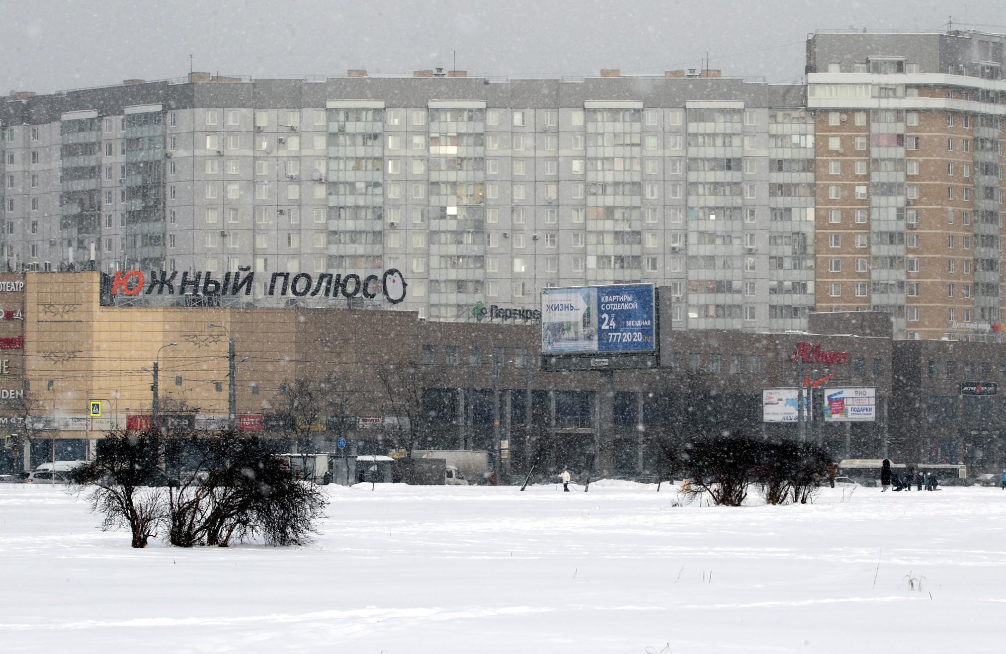 парк интернационалистов торговый центр южный полюс