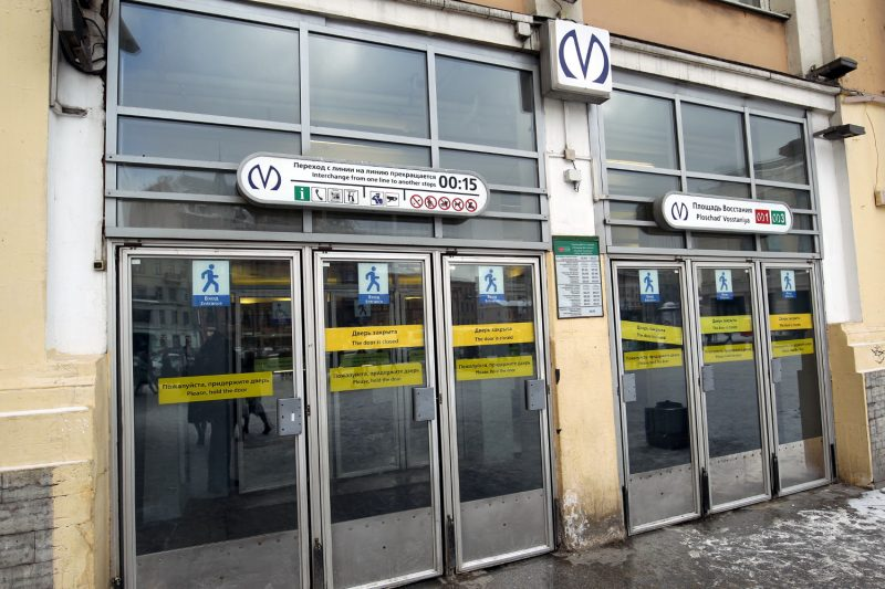 """Станция метро """"Площадь Восстания"""" закрыта на проверку. Уже открыта"""