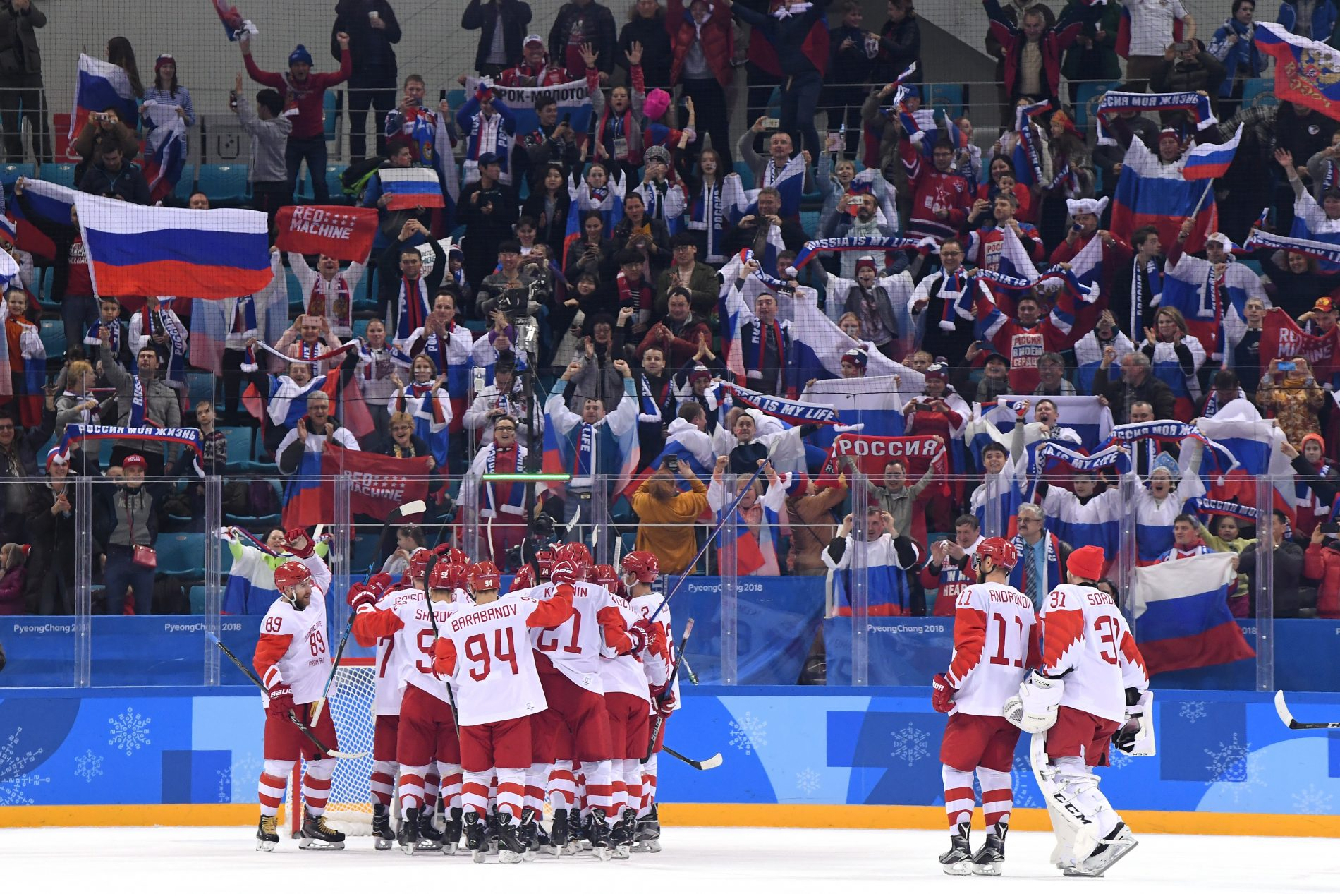 Российские хоккеисты вышли в финал Олимпиады