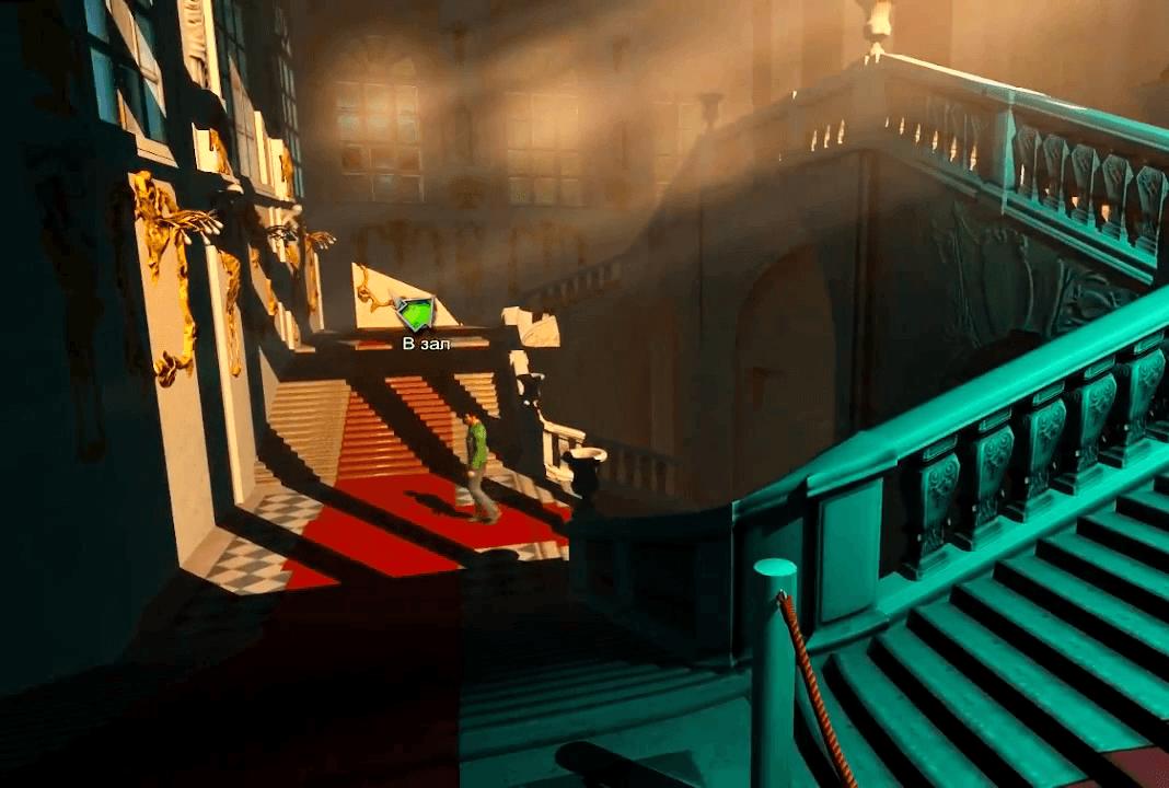 кадр из игры Memento Mori 13