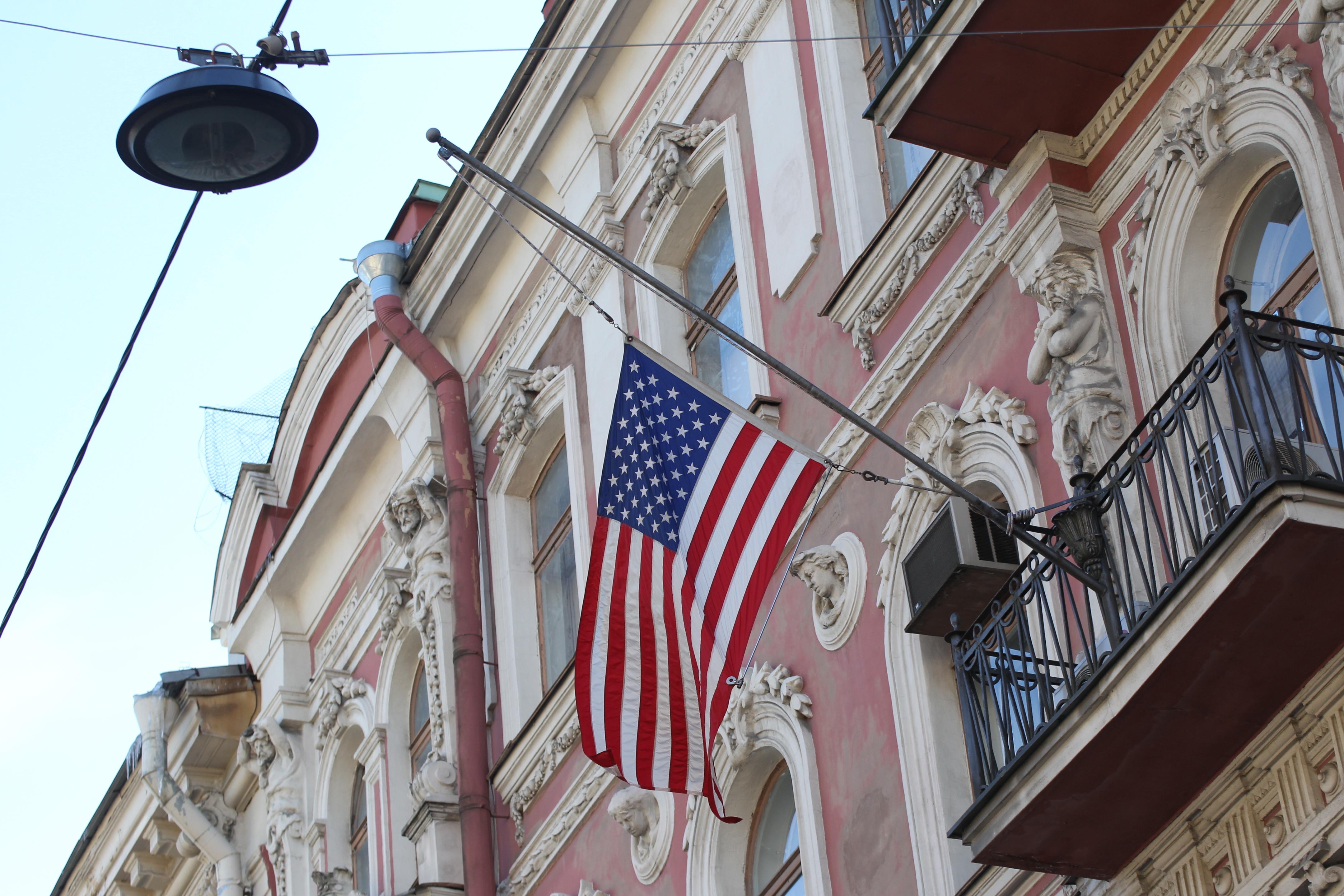 генконсульство США в Петербурге