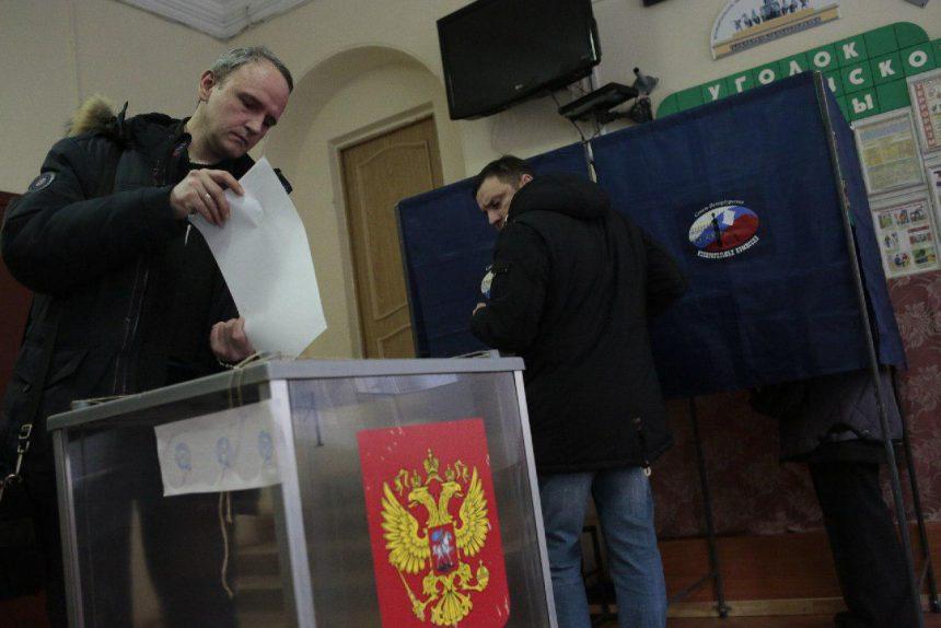 «Наблюдатели Петербурга»: Махинации со списками голосующих совершали с целью увеличить явку