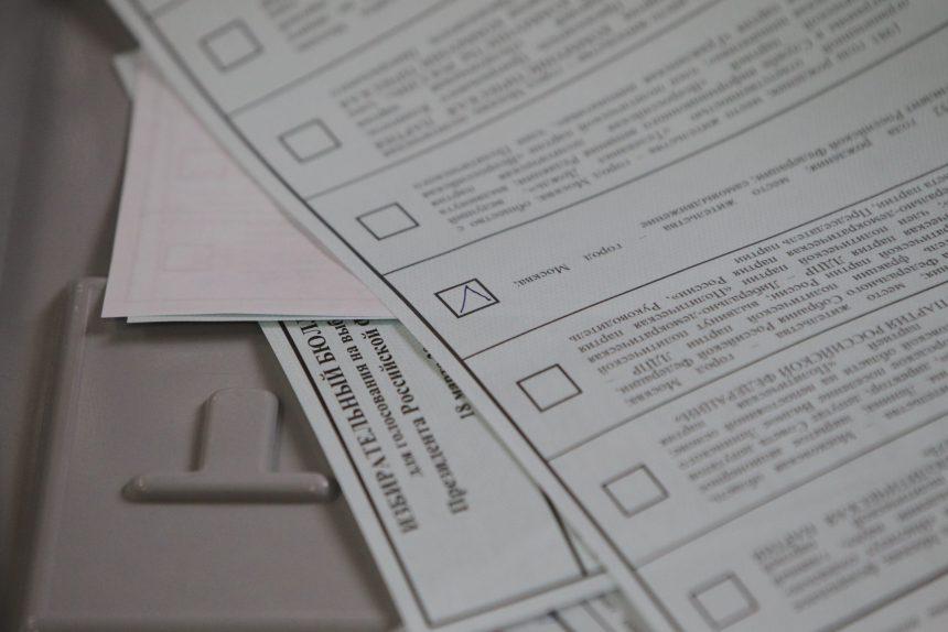 бюллетень, выборы, выборы президента-2018, голосование