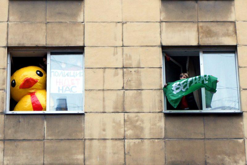 акция протеста забастовка избирателей сторонники Навального оппозиция политика утка уточка движение весна Артём Гончаренко