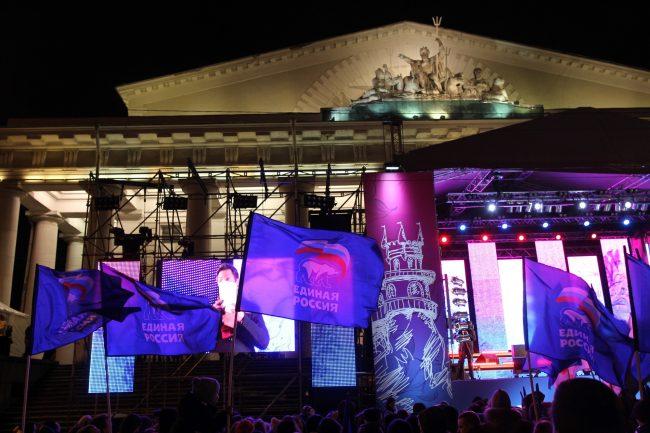 концерт 18 марта Единая Россия