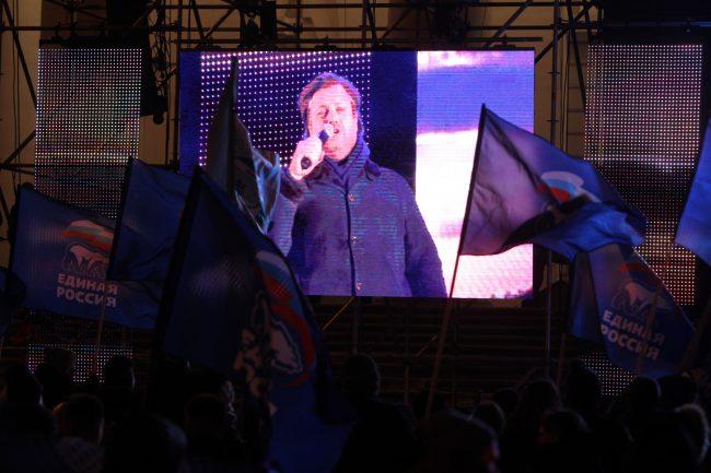 Василий Герелло концерт 18 марта Единая Россия