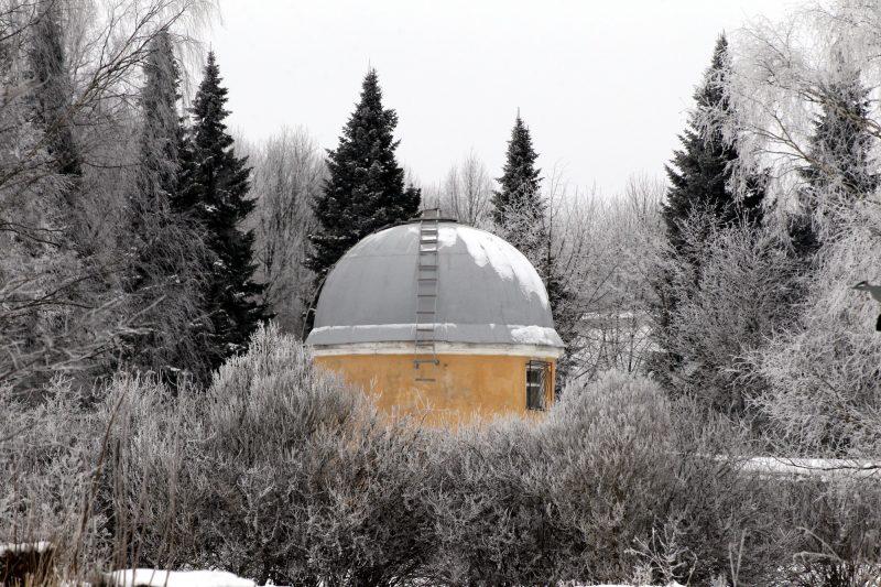 Пулковская обсерватория астрономия телескоп