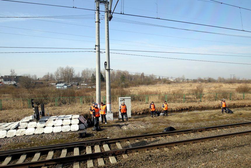 полоса отвода железной дороги уборка мусора железнодорожники