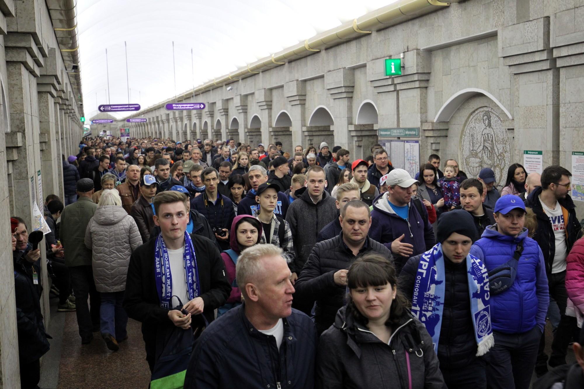 станция метро Крестовский остров фанаты Зенита