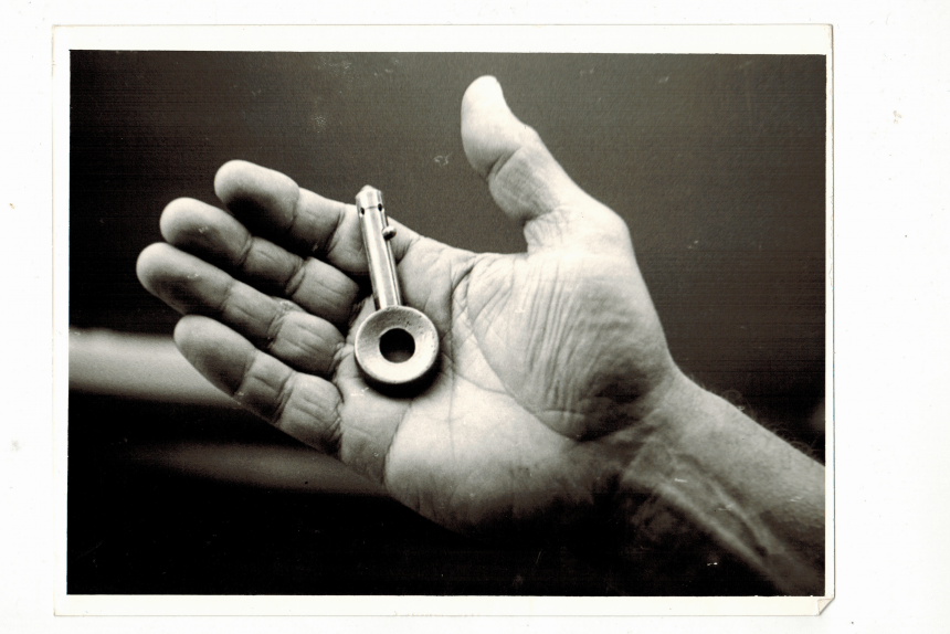 ключ на старт