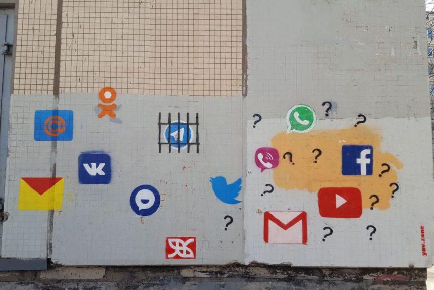 "телеграм за решеткой арт-группа ""Явь"""
